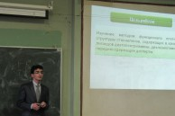 "Master's Degree student of Chemistry Faculty Zaur Garayev's presentation at the ""Lomonosov"" International Scientific Conference held at Moscow State University"