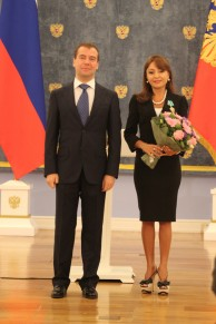 "Ceremonial presentation of the ""Friendship"" Order of Russian Federation"