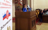 "Head of Baku Branch of Lomonosov MSU Professor N.A. Pashayeva's speech at the international Scientific conference ""From ancient Russia to Russian Federation: history of Russia's statehood"""